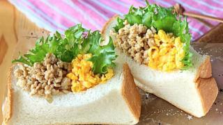 鶏&卵そぼろの厚切りパンサンド