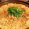 野菜たっぷり味噌拉麺