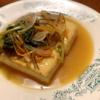 豆腐のステーキ