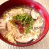 簡単サンラータンスープ