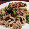 肉末拌面(ひき肉の和え麺)