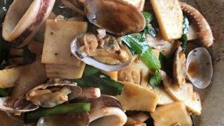 イカとアサリと筍のコチュジャン炒め