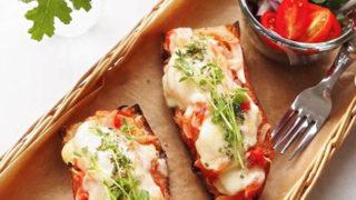 新玉ねぎとトマトのチーズタルティーヌ