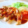 旬の野菜とチキンの重ね蒸し焼き