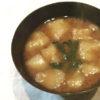 デトックス味噌汁