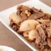 焼き長芋と牛肉のバター醤油