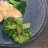 焼きブロッコリーとお手軽タルタルソース