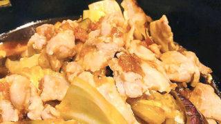 自家製醤油麹と、それでつくれるほったらかし豚野菜蒸し