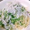 ブロッコリーと釜揚げシラスのスパゲッティーニ