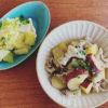 豚とさつま芋の塩麹煮