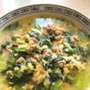 豚挽き肉と小松菜の卵中華風スープ