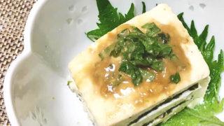 豆腐と海苔のミルフィーユ