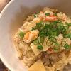 才巻海老と筍を使った炊き込みご飯