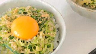 ねぎみそ卵かけごはん