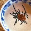 長芋の豆乳スープ