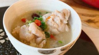 鶏とネギの参鶏湯風スープ