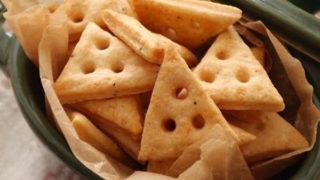 三角チーズスナック
