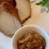 自家製醤油麹と玉ねぎカツ