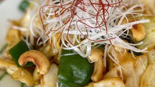 キャベツとカシューナッツの豆板醤炒め