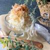 春玉ねぎとクリームチーズのサラダ