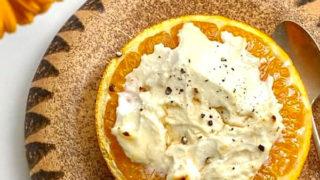 柑橘のグラタン風
