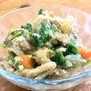 白インゲン豆のおからと野菜のサラダ