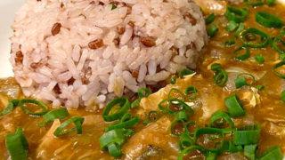 鯖缶と梅干しの和出汁カレー