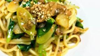 サバの味噌煮と小松菜のスパゲティー