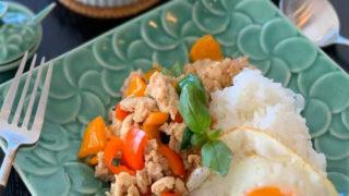 鶏挽き肉のガパオライス