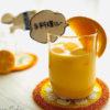 オレンジミルクセーキ