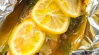 サーモンとセロリのレモン味噌焼き