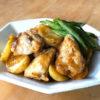 鶏肉とじゃがいもの味噌漬け焼き