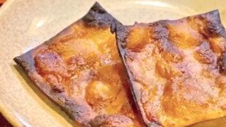 酒粕の味噌焼き