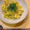春キャベツと大豆の梅煮