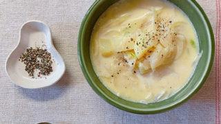 玉ねぎとジャガイモのミルクスープ