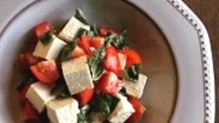 豆腐の塩麹カプレーゼ