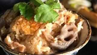 豚とゴロゴロ蓮根のオイスターご飯