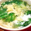 レタスとたまごのスープ