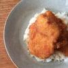 チキンの新潟風タレカツ丼