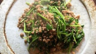 花椒とルッコラと挽肉炒め