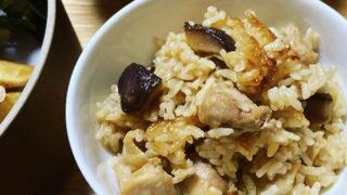 鶏肉とキノコのご飯