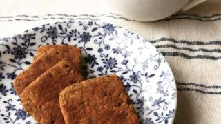 きな粉とおからのクッキー