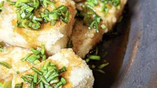 地ニラのタレがけ揚げ出し豆腐