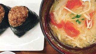 ピーマン糀味噌のお結び&切干大根とトマトの味噌汁
