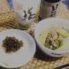 サバ缶料理