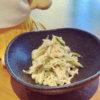 切干大根のヨーグルトツナサラダ