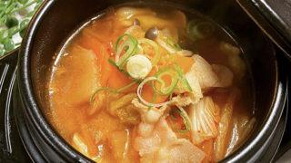 デトックスキムチスープ