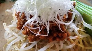 冷製胡麻豆乳担々麺