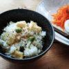 出汁の旨味とお豆の炊き込みご飯