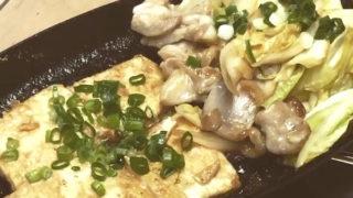 下呂(大安食堂)のケイチャンと高山(国八食堂)の焼き豆腐